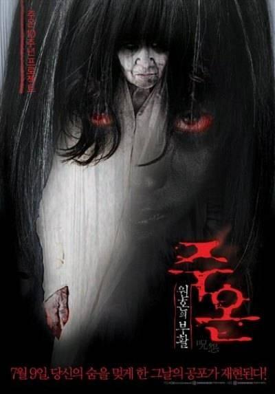 Подскажите хороший фильм ужасов 2012